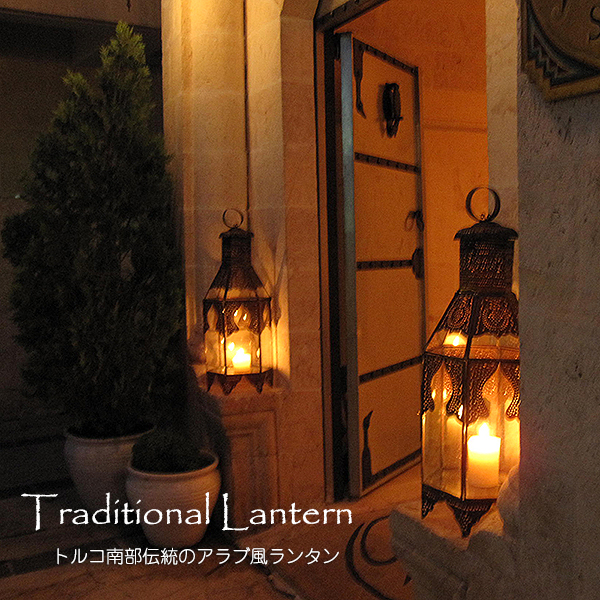 morocco lamp lantern