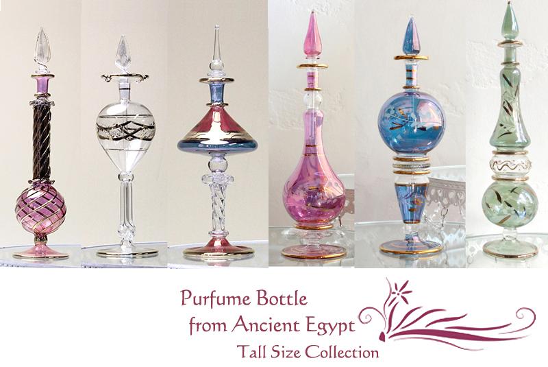 Egyptian purfume bottles